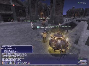 20110111_210744.jpg