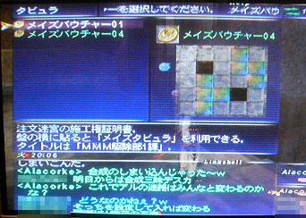 20081223200248.jpg