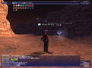 20110710_155455.jpg