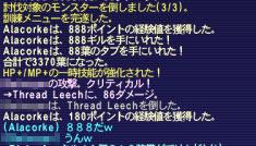 20110828_221451.jpg