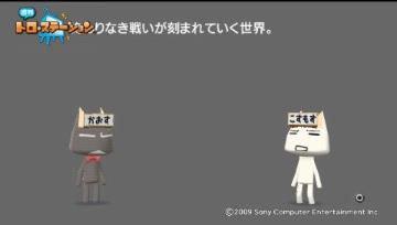 週刊トロ・ステーション_0001.jpg